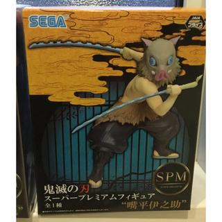 SEGA - 鬼滅の刃 フィギュア