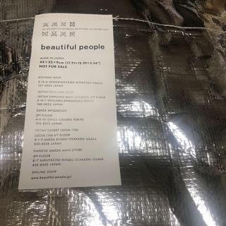 beautiful people - 【新品】beautiful people ショッパー