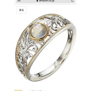 アガット(agete)のagete ラブラドライト シルバーリング(リング(指輪))