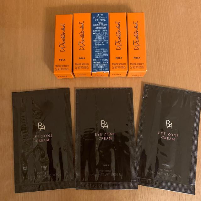POLA(ポーラ)のPOLAリンクルショットジオセラム3g×5 コスメ/美容のスキンケア/基礎化粧品(美容液)の商品写真