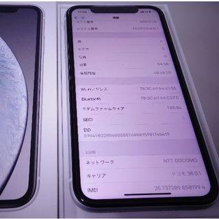 Apple - Simフリー iPhone XR 64GB White 新品