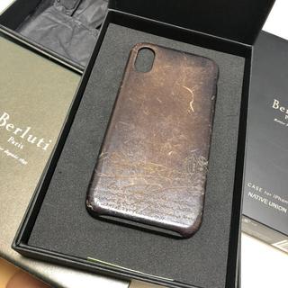 ベルルッティ(Berluti)の箱付き Berluti iPhone X(iPhoneケース)