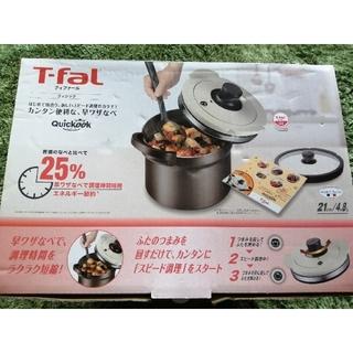 ティファール(T-fal)のティファール 圧力鍋 クィクック 4.8L(調理道具/製菓道具)