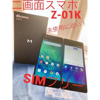 ANDROID - ZTE M 二画面スマホ Z-01K
