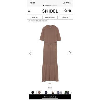 snidel - スナイデル ハーフスリーブニットセットアップ