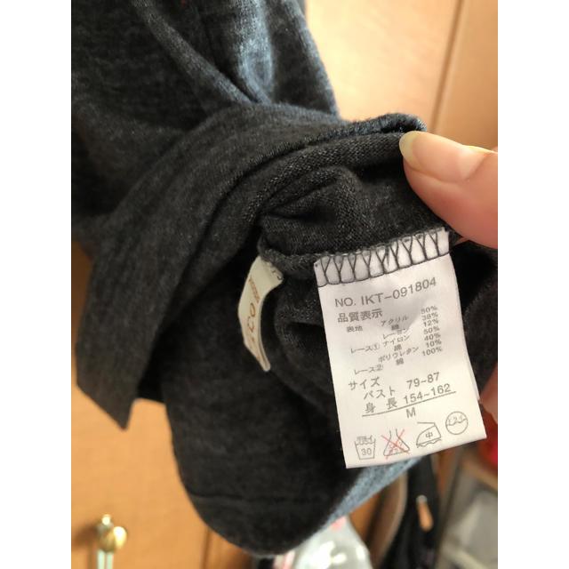 ikka(イッカ)のイッカ カットソー レディースのトップス(カットソー(長袖/七分))の商品写真
