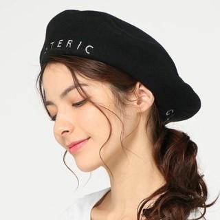 HYSTERIC GLAMOUR - ヒステリックグラマー ロゴ 刺繍 ベレー帽 ブラック 試着のみ