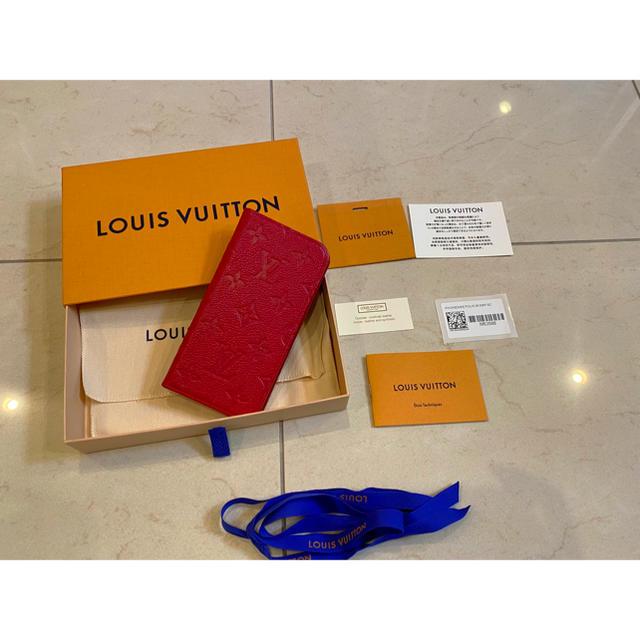LOUIS VUITTON - ルイヴィトン iPhoneケース フォリオ iPhone Xの通販