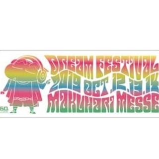 最終価格ドリームフェスティバル2019【イベント限定】クレヨンしんちゃんタオル(キャラクターグッズ)