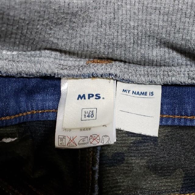 MPS(エムピーエス)の★MPS★裏カモフラデニム★140 キッズ/ベビー/マタニティのキッズ服男の子用(90cm~)(パンツ/スパッツ)の商品写真