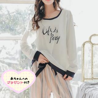 快適素材 マタニティパジャマ XLサイズ 授乳服 ホワイトストライプ