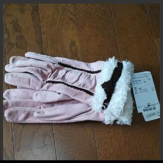 アクシーズファム(axes femme)のアクシーズファム ボア使いピックスエード手袋(手袋)