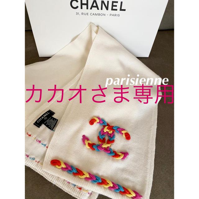 CHANEL(シャネル)の期間限定 新品☆シャネル ロングマフラー ストール  レディースのファッション小物(マフラー/ショール)の商品写真