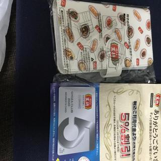 餃子の王将スマホケースと会員証(スマホケース)