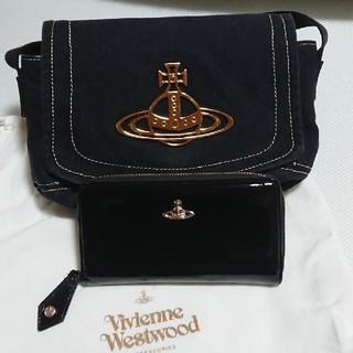 Vivienne Westwood - ヴィヴィアン・ウエストウッド2点セット