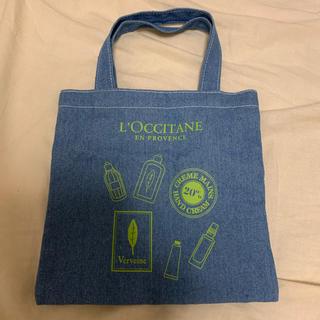 L'OCCITANE - ポーチ