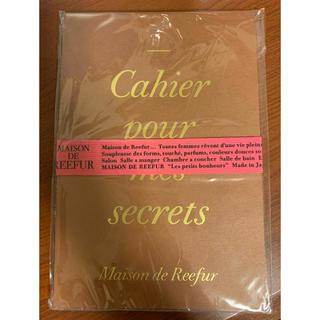 メゾンドリーファー(Maison de Reefur)のメゾンドリーファ メモパッド(ノート/メモ帳/ふせん)