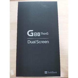 ASUS - LG G8X ThinQ 新品 Simフリー DualScreen無し
