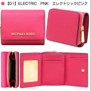 Michael Kors - 新品 マイケルコース MICHAELKORS  折り財布 三つ折り財布 ピンク