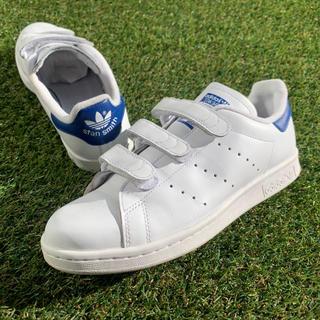 アディダス(adidas)の美品23.5 adidas アディダス スタンスミスCFコンフォート C952(スニーカー)