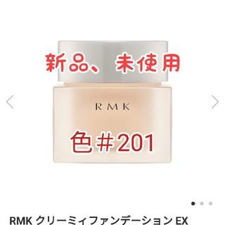 RMK - RMKクリーミィファンデーションEX#201 30g