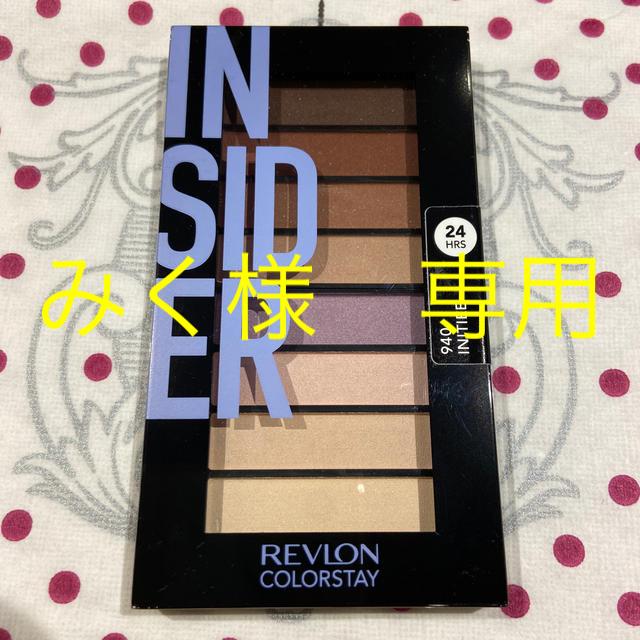 REVLON(レブロン)のレブロン  カラーステイ ルックスブックパレット コスメ/美容のベースメイク/化粧品(アイシャドウ)の商品写真