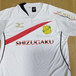 MIZUNO - 静岡学園 アップシャツ 上下セット