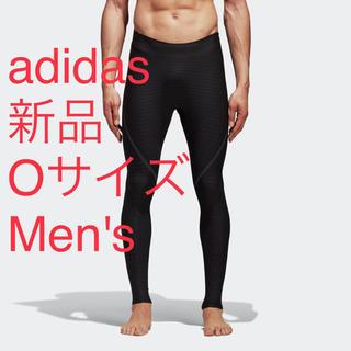 adidas - 新品O アディダス コンプレッション アルファスキン Elite ロングタイツ