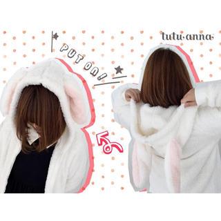 tutuanna - チュチュアンナ♡うさ耳パーカー