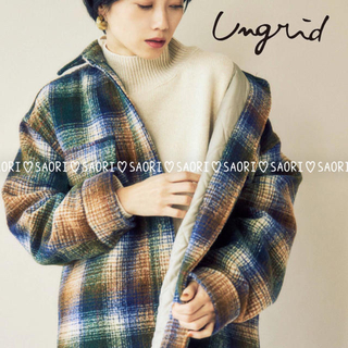 Ungrid - ungrid【新品タグ付】シャギーチェックルーズコート★TODAYFUL
