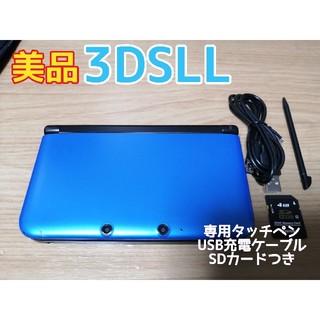 ニンテンドー3DS - 【美品】ニンテンドー3DS LL ブルー×ブラック 本体