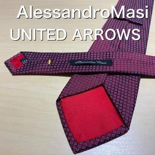 ユナイテッドアローズ(UNITED ARROWS)の【極美品】AlessandroMasi  UNITED ARROWS ネクタイ(ネクタイ)