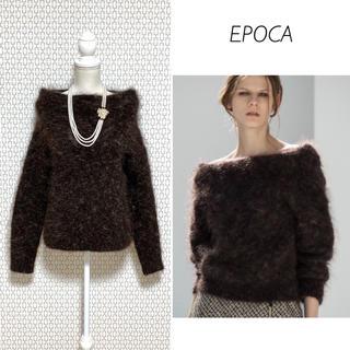 EPOCA - 【試着のみ】EPOCA ファーモヘヤ プルオーバーニット