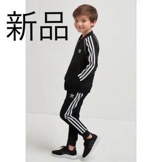 アディダス(adidas)の新品 アディダス ジャージ  キッズ セットアップ(パジャマ)