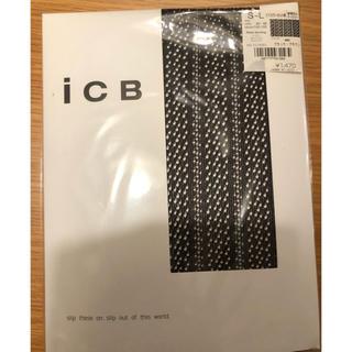 アイシービー(ICB)のICB柄タイツ ブラック×ブラウン(タイツ/ストッキング)