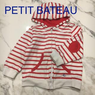 プチバトー(PETIT BATEAU)のPETIT BATEAU プチバトー ボーダーパーカー(Tシャツ/カットソー)