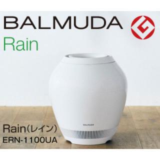 バルミューダ(BALMUDA)のバルミューダ加湿器 wifiモデル(加湿器/除湿機)
