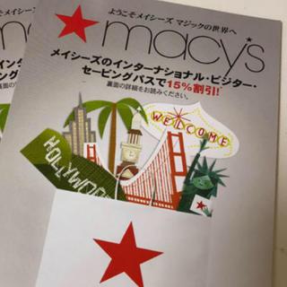 macy's クーポン 1枚(ショッピング)
