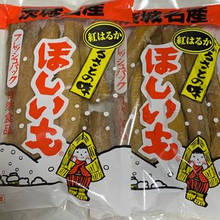 mtw様専用 ひたちなか産干し芋 1キロ(その他)