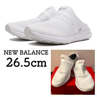 New Balance - NB★FUEL CORE NERGIZE MULE 白(26.5cm)
