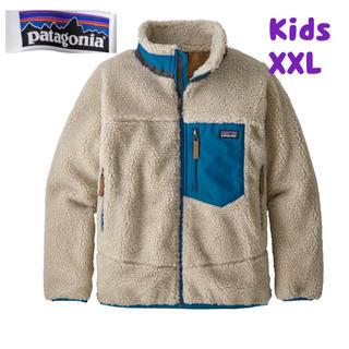 patagonia - Patagonia レトロx フリース ジャケット 海外限定色 キッズ XXL