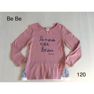ベベノイユ(BEBE Noeil)のBe Be バック切り替えトップス(Tシャツ/カットソー)
