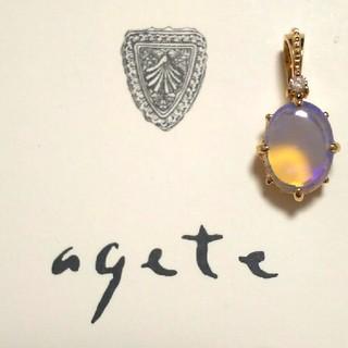 agete - agete K10チャーム