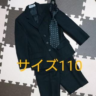 しまむら - ♡男の子 フォーマルスーツ上下 ネクタイ付き 110cm
