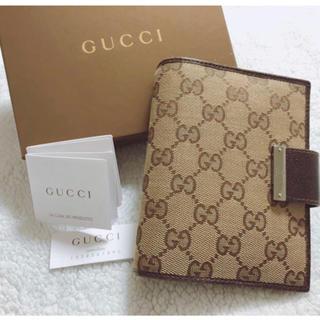 Gucci - GUCCI☆手帳