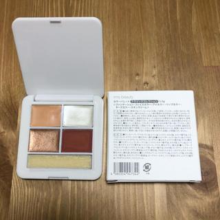 Cosme Kitchen - rms beauty カラーパレット クラシックコレクション