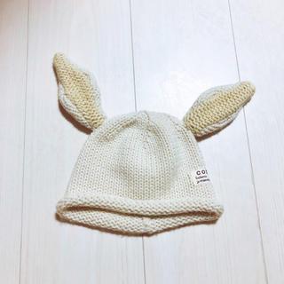 フタフタ(futafuta)の【conoco】うさ耳ニット帽(帽子)