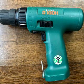 ヒタチ(日立)の充電式ドライバードリル(日立 D 10DH)(工具)