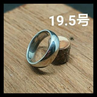 リング 19.5号 no.4083(リング(指輪))