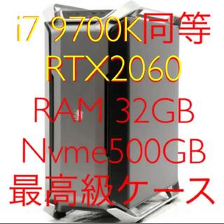 ハイエンドゲーミングPC Core i7 9700K相当 RTX2060